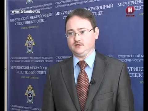 ГНТИ - Зверское убийство в Мичуринске - Видеорепортажи из мира науки и техники