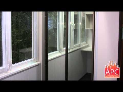 Гнти - капитальный ремонт и совмещение балкона п-57 с комнат.