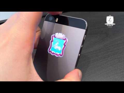 Как сделать так чтобы светился айфон при звонке