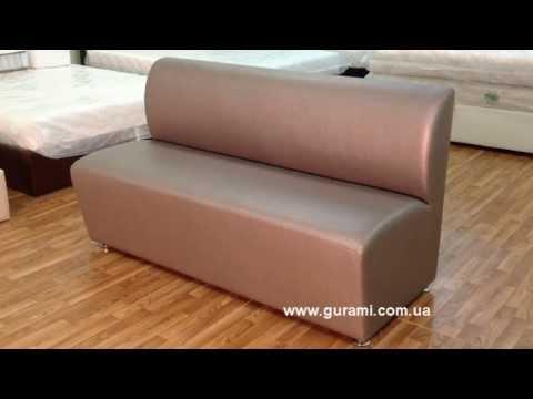 Сделать диван для кафе