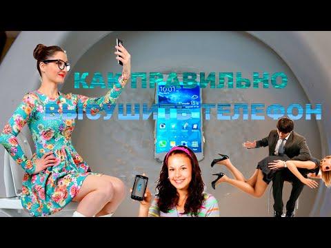 Что делать если попал под воду планшет