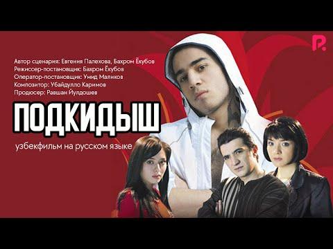 Фильмы на русском языке