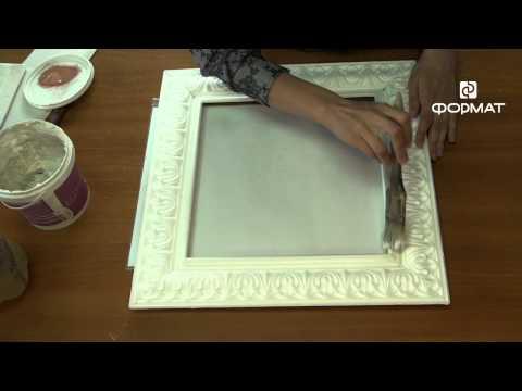 Как сделать багетную рамку