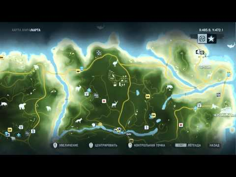 Far cry 3 как сделать бессмертие