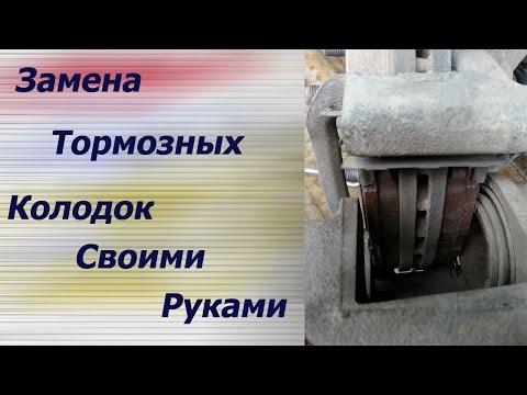 Замена тормозных колодок своими руками на тойота