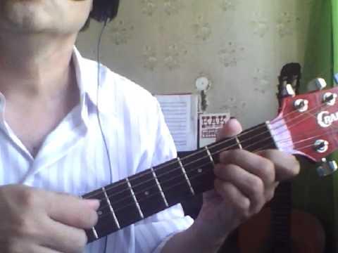 Скачать ноты песни ты человек