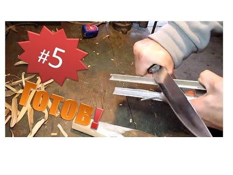 Как сделать нож из пилы в домашних условиях