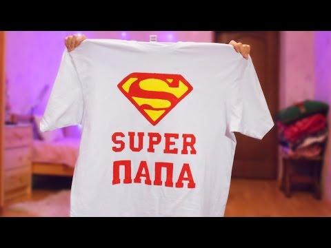 Фото на футболку в домашних условиях