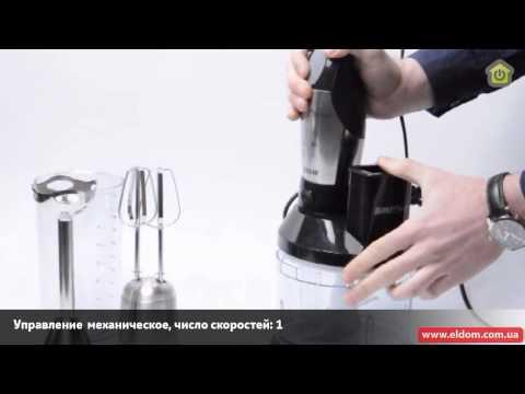 Ремонт блендера скарлет  видео