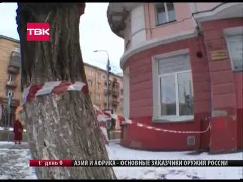 Гнти - обвалился балкон в доме на ул.мира. - видеорепортажи .