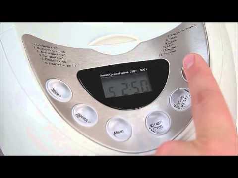 Ремонт хлебопечки сатурн своими руками сатурн видео