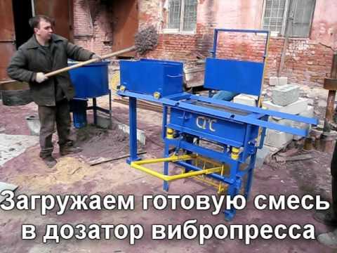 Видео производство арболитовых блоков своими руками