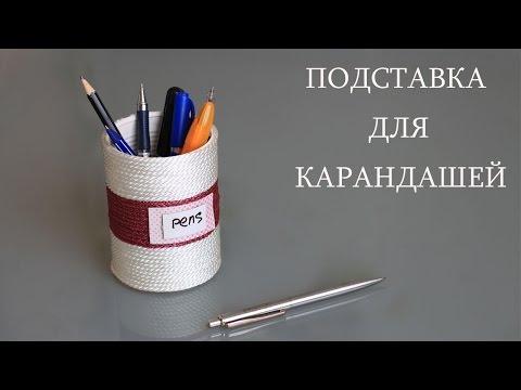 Как сделать ручку карандаш