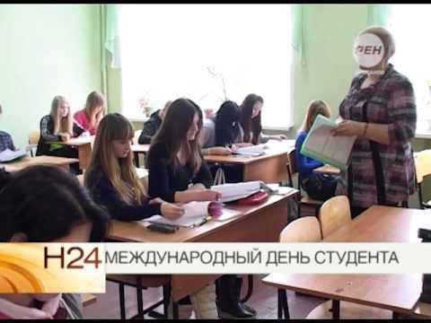 den-studenta-videl