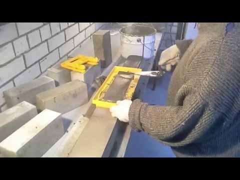 Приспособление для кладки шлакоблока своими руками видео