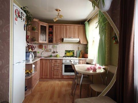 Как сделать красивую кухню видео