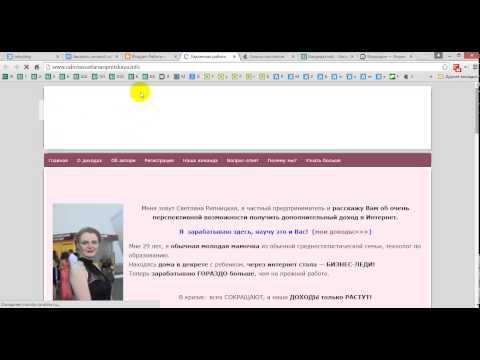 Как сделать блог на жж