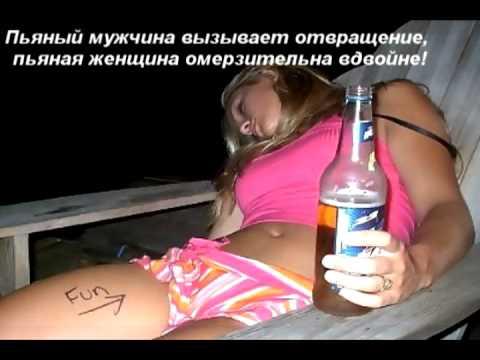 vliyanie-piva-na-seks
