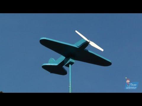 Как сделать флюгер из дерева самолёт