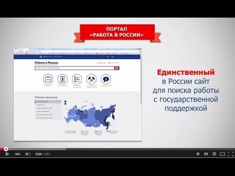 Rjobru - это современный и удобный сервис поиска работы по всей россии