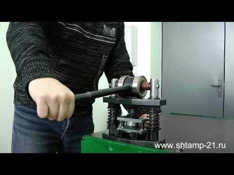 Пресс для штамповки металла своими руками
