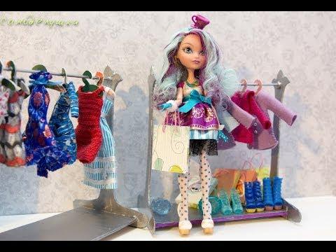 Как сделать костюмы для кукол своими руками