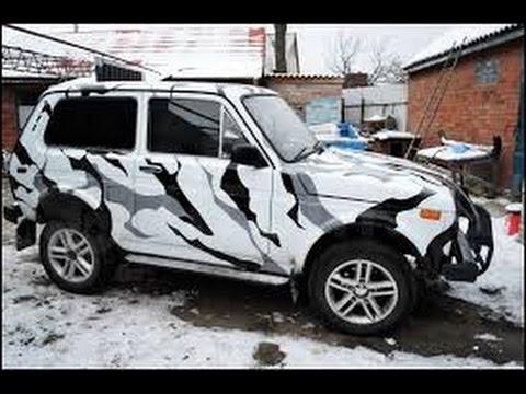Как покрасить авто в камуфляж своими руками