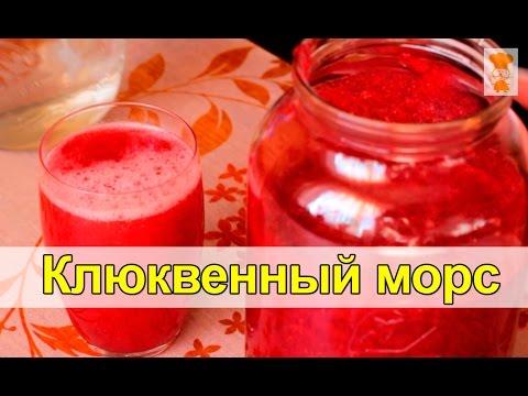 Рецепты из клюквы как приготовить