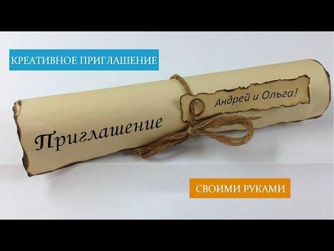 Эксклюзивные подарки на свадьбу своими руками