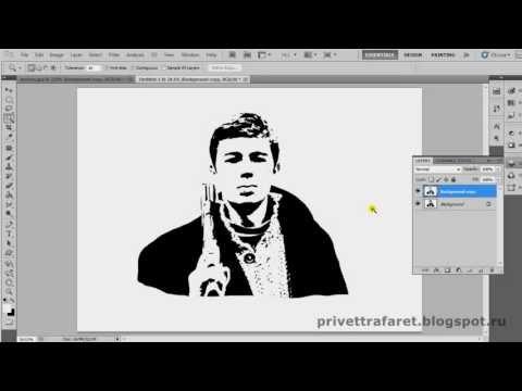 Как сделать трафарет своими руками из фото