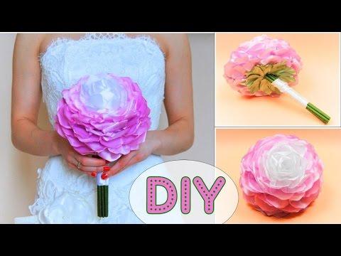 Как сделать своими руками букет невесты из