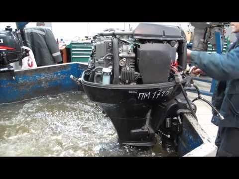 как включается скорость на лодочном моторе сузуки