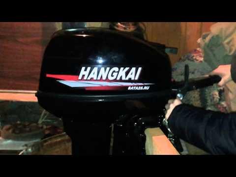 лодочный мотор ханкай заводка в обратную сторону
