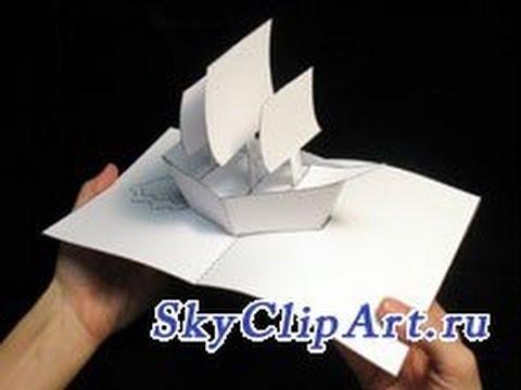 Как сделать радость из бумаги