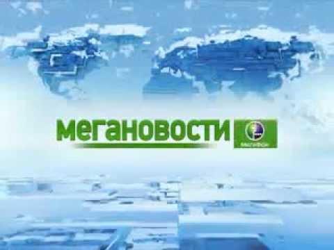 60 канал на дне города 17092011