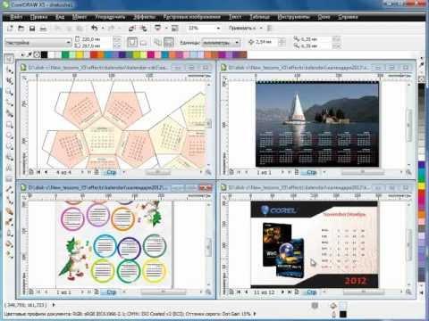Как сделать календарь в короле - Enote.ru