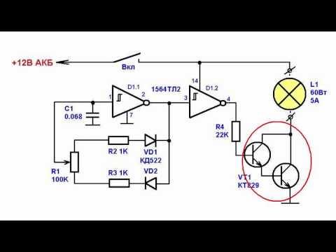Терморегулятор представляет собой прибор для регулирования температуры в заданном 5 ом провод)