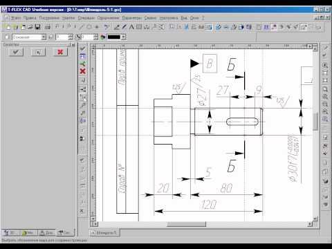 ГНТИ - 7-8-сечение шпоночного паза детали Шпиндель - Видеорепортажи из мира науки и техники