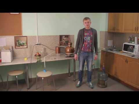 Кальвадос приготовить в домашних условиях