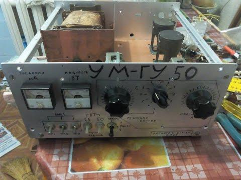Радиостанция своими руками