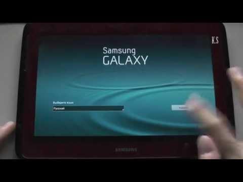 Как сделать сброс до заводских настроек на samsung galaxy tab 2 - Urbiznes.ru