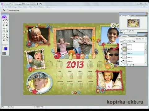 ГНТИ - Календарь с фото - Видеорепортажи из мира науки и техники