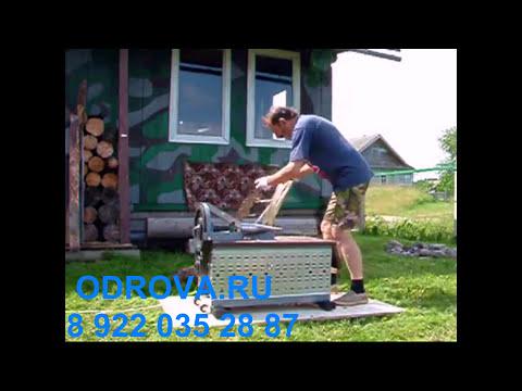 конус для дровокола на дрель