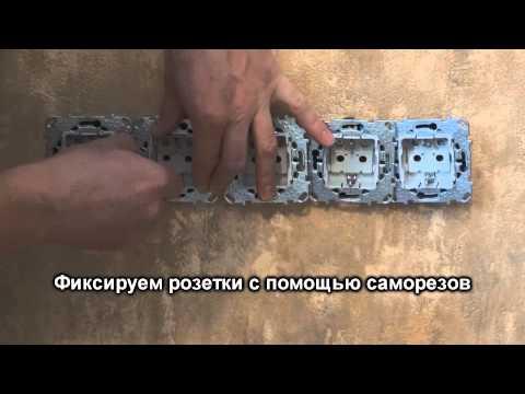 Монтаж блока розеток видео