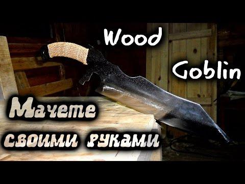 Ножи из рамной пилы своими руками