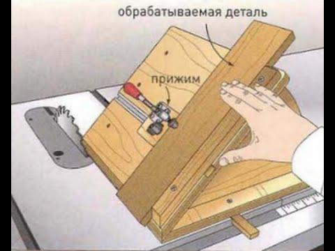 Приспособления для столярной мастерской своими руками
