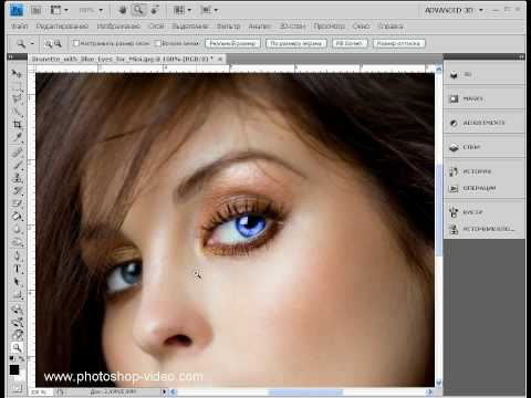 Как сделать фото ярче на фотошопе - AVTOpantera.ru