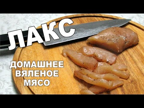 Рецепты мясных деликатесов в домашних условиях