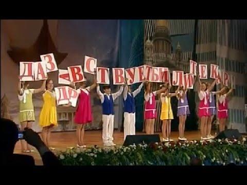 Детские песни петь скачать