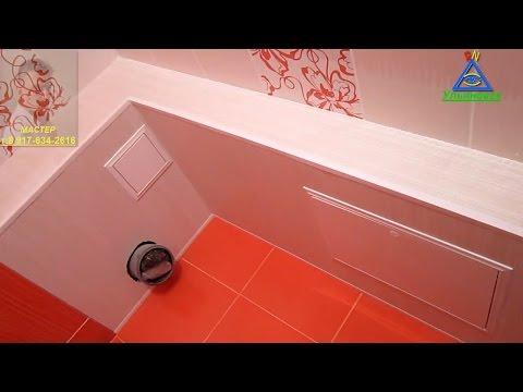 Короб для пластиковых панелей в туалете